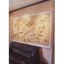 Dekoration von Wanden und Decken 800000004173