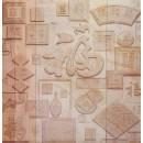 Dekoration von Wanden und Decken 800000004281