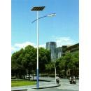 Straße und Parkbeleuchtung 130040100039