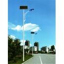 Straße und Parkbeleuchtung 130040100041
