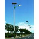 Straße und Parkbeleuchtung 130040100043