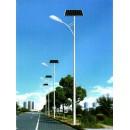 Straße und Parkbeleuchtung 130040100046