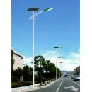 Straße und Parkbeleuchtung 130040100051