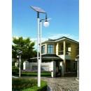 Straße und Parkbeleuchtung 130040100062
