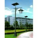 Straße und Parkbeleuchtung 130040100088