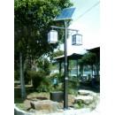Straße und Parkbeleuchtung 130040100089