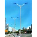 Straße und Parkbeleuchtung 130040100205