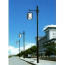 Straße und Parkbeleuchtung 130040100223