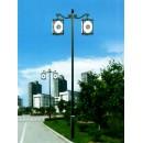 Straße und Parkbeleuchtung 130040100224