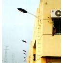 Straße und Parkbeleuchtung 130040100232