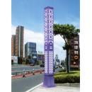 Straße und Parkbeleuchtung 130040100685
