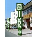 Straße und Parkbeleuchtung 130040100703