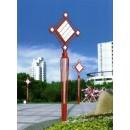 Straße und Parkbeleuchtung 130040100838