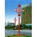 Straße und Parkbeleuchtung 130040100839