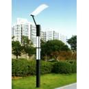 Straße und Parkbeleuchtung 130040100856