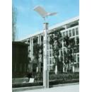 Straße und Parkbeleuchtung 130040100863