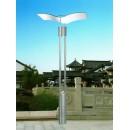 Straße und Parkbeleuchtung 130040101127